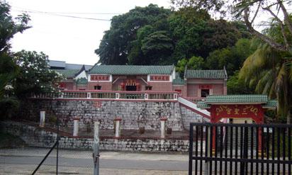 Sandakan Chinese temple