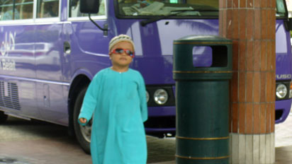 Even kids in Brunei need cool shades