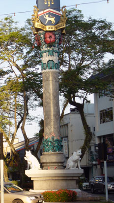 Cat pillar in Kuching