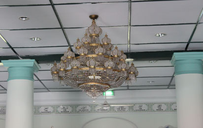 Islamic chandelier