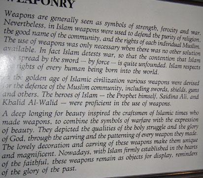 Islamic weaponry