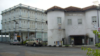 Sarawak Craft Museum