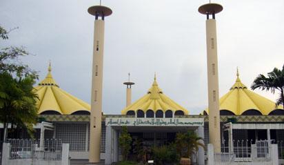 Kuala Belait yellow mosque