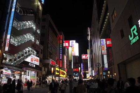 Akinhabara - Japan, tokyo