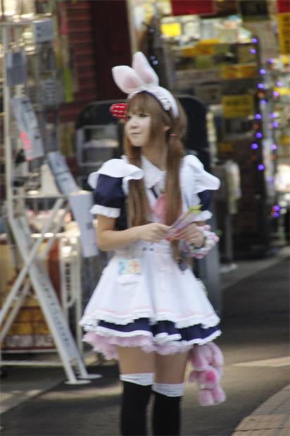 Lolita / bunny promo Japanese girl
