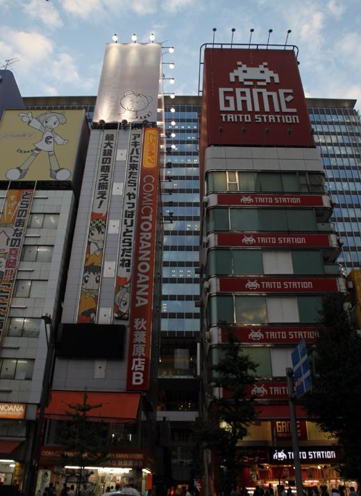 Just a regular arcade in Tokyo