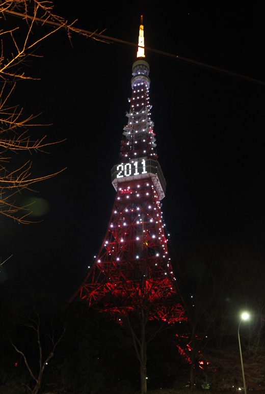 Tokyo Tower at the turn of midnight Jan 1st 2011