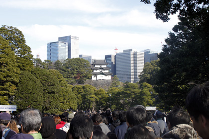 Leaving Imperial Palace grounds