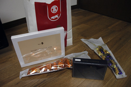 Inside Japanese chocolate lucky bag