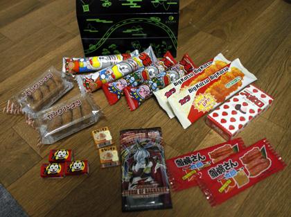 Japan-lucky-box