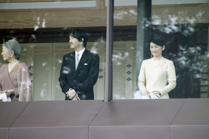 Japanese Royal Family members