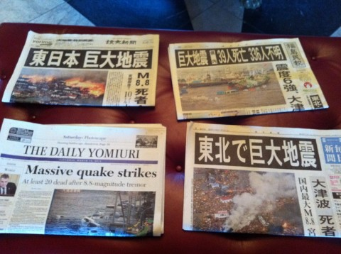 Newspapers on earthquake in Japan March 11th 2011