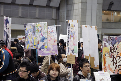 Authors at Comiket