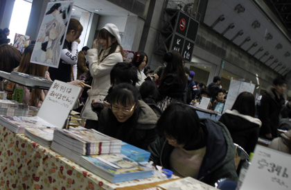 Middle age ladies selling Manga at comiket