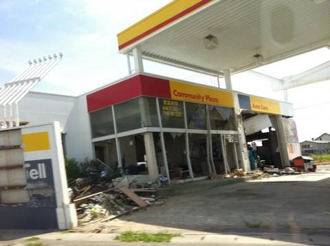 Earthquake and tsunami damaged Shell gas station