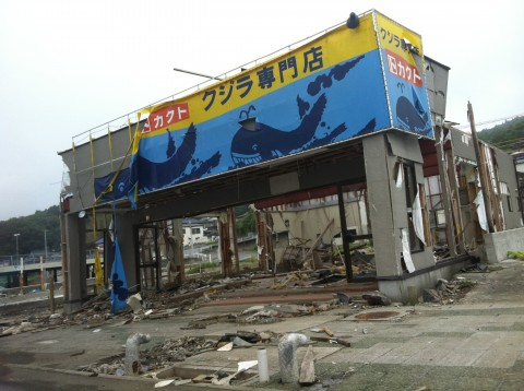 Shop destroyed by tsunami and earthquake in Japan