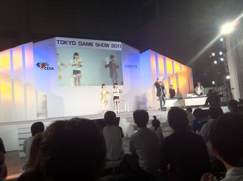 Auction at tokyo game show 2011
