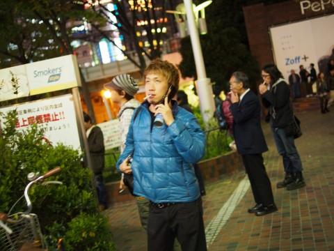 Smoker in Japan