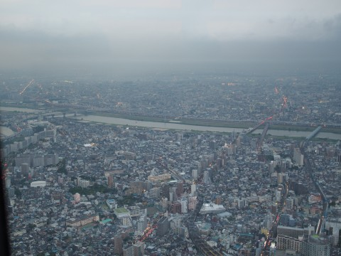 higher view of tokyo
