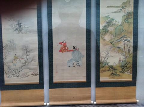 Shirakawa museum