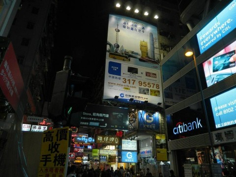 Gadgets Hong Kong