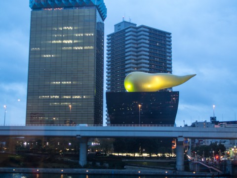 Asahi building - golden sperm