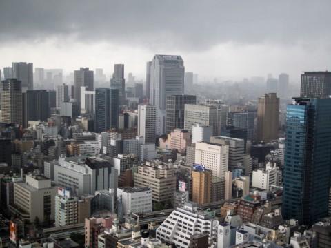 Tokyo WTC view
